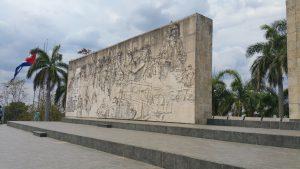 산타바바라 체게바라 기념관