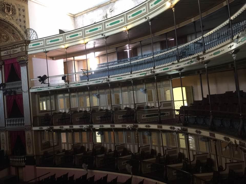 토마스 테리 극장 내부